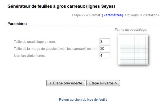 generateur_feuilles3