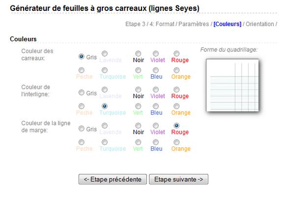 generateur_feuilles4