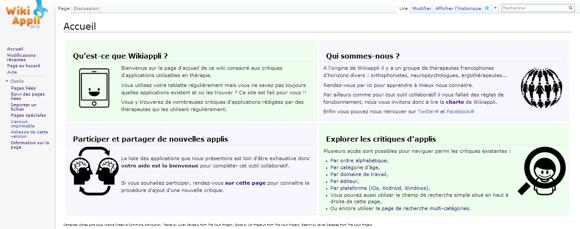 wikiappli1